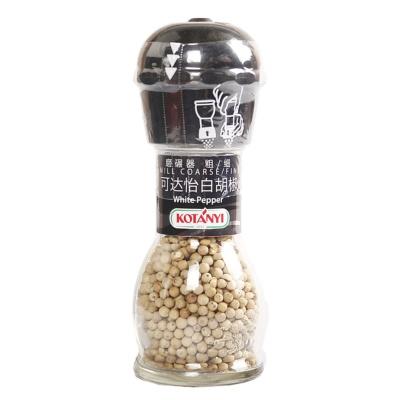 可达怡白胡椒粒(磨碾器) 52g