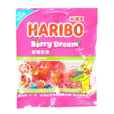 Haribo Soft Candy (Berry Dream) 45g