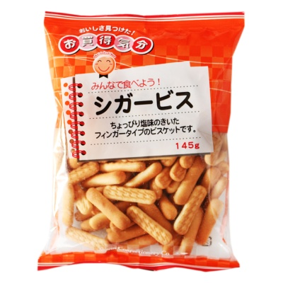 Kagneis Salted Finger-Shaped Biscuits 145g