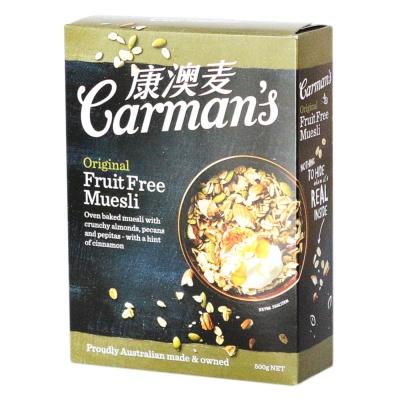 Garman's Original Recipe Muesli ( Toasted) 500g