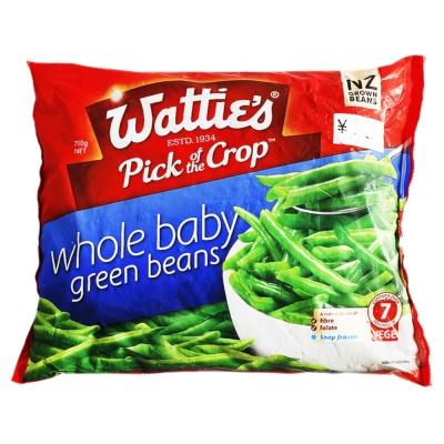 Wattied Frozen Tender Peas 750g