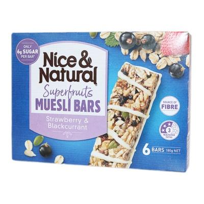 Nice & Natural Superfruits Muesli Bars (Strawberry & Blackcurrant) 180g