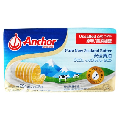 Anchor Unsalted Pure New Zealand Butter 227g