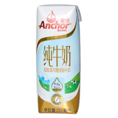 Anchor Imported UHT Whole Milk 250ml