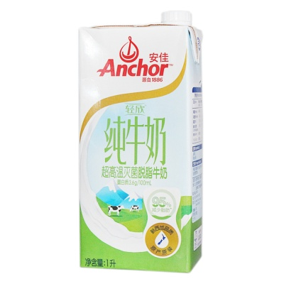 Anchor LiteGoodness Skimmed Milk 1L