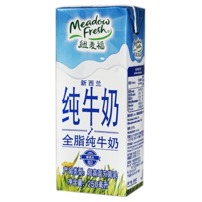 Meadow Fresh Full Cream Pure Milk 250ml