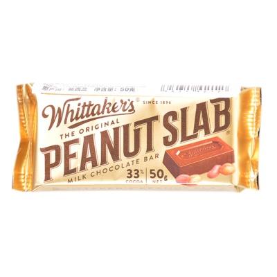 (Chocolate) 50g