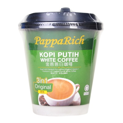 Papparich Original 3in1 Instant White Coffee 40g
