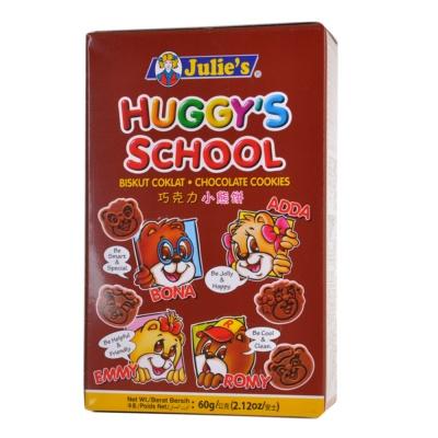 Julie's Huggy's School Chocolate Cookies 60g