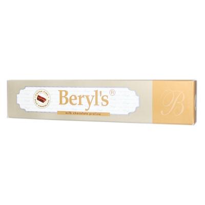 Beryl's Milk Chocolate Praline 50g