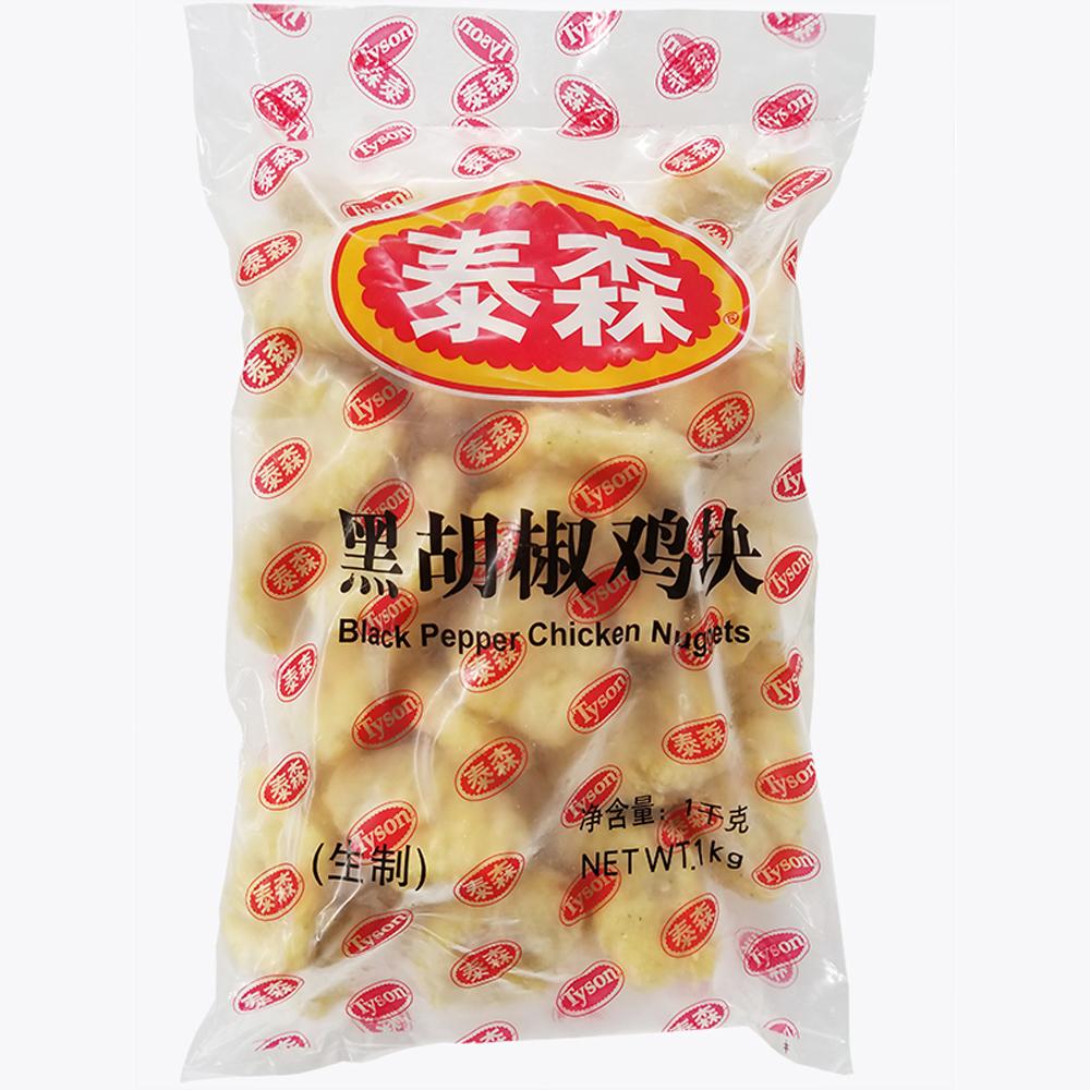 泰森北京黑胡椒鸡块 1kg