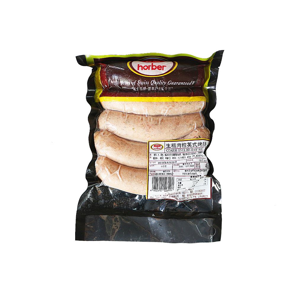 Horber Coarse English Sausage 400g