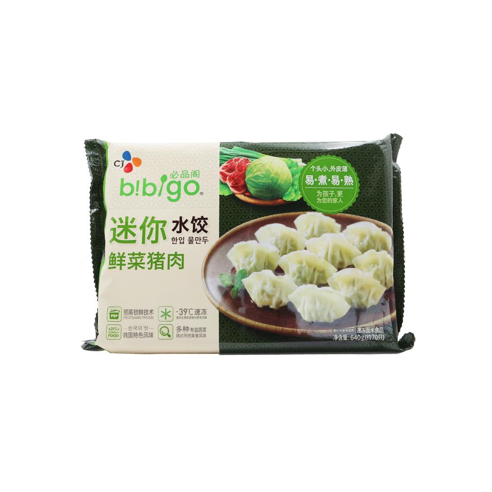 Bibigo Fresh Vegetables Pork Dumplings 640g