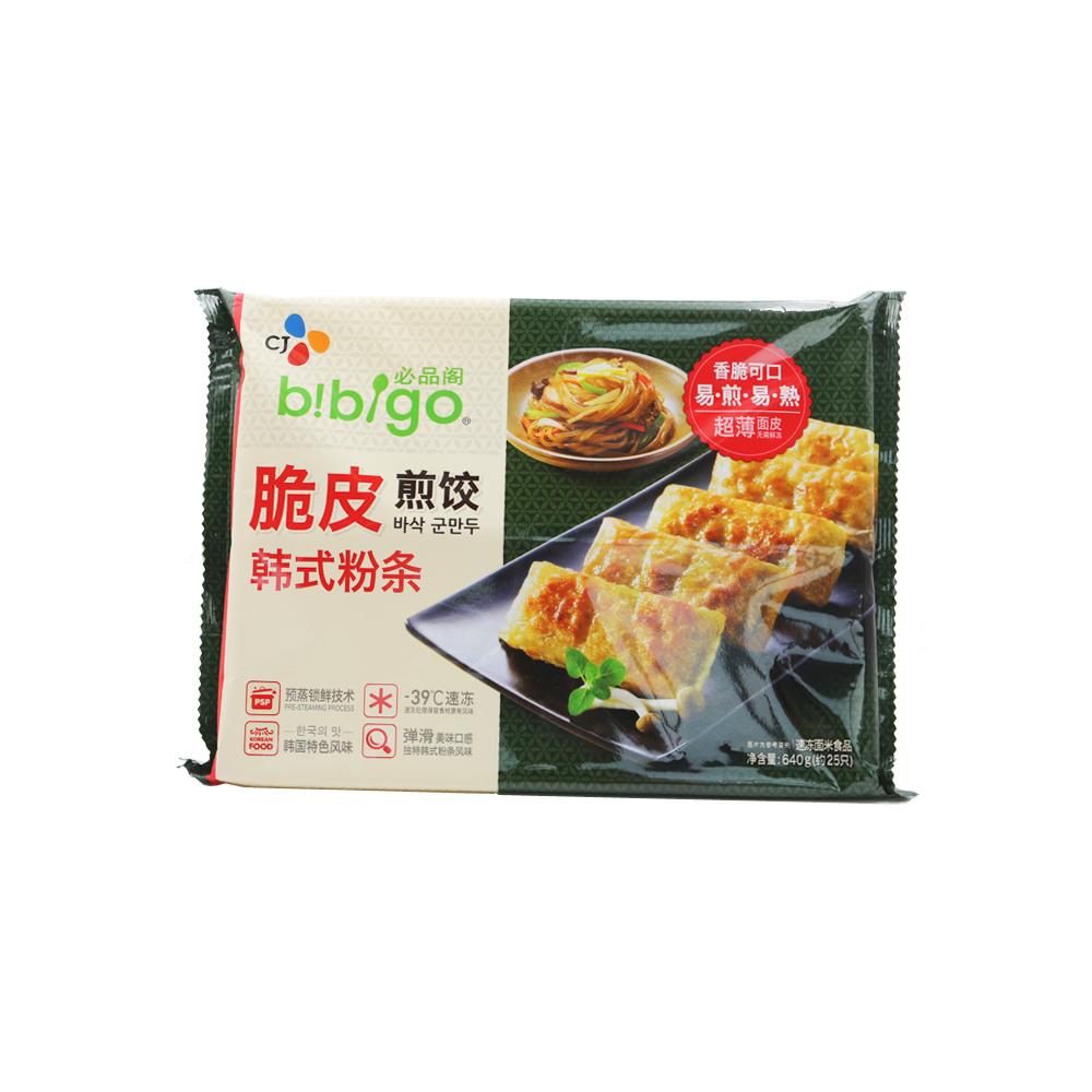 Bibigo Fried Vermicelli Dumplings 640g