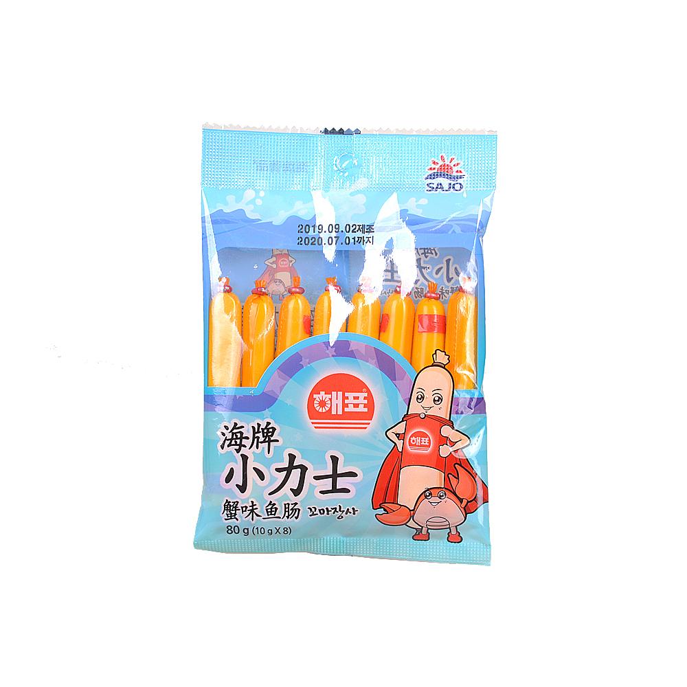 Sajo Fish Sausage (Crab Flavor) 8*10g