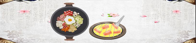 Korean Dishes