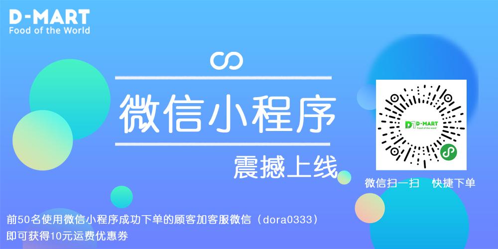 小程序上线banner