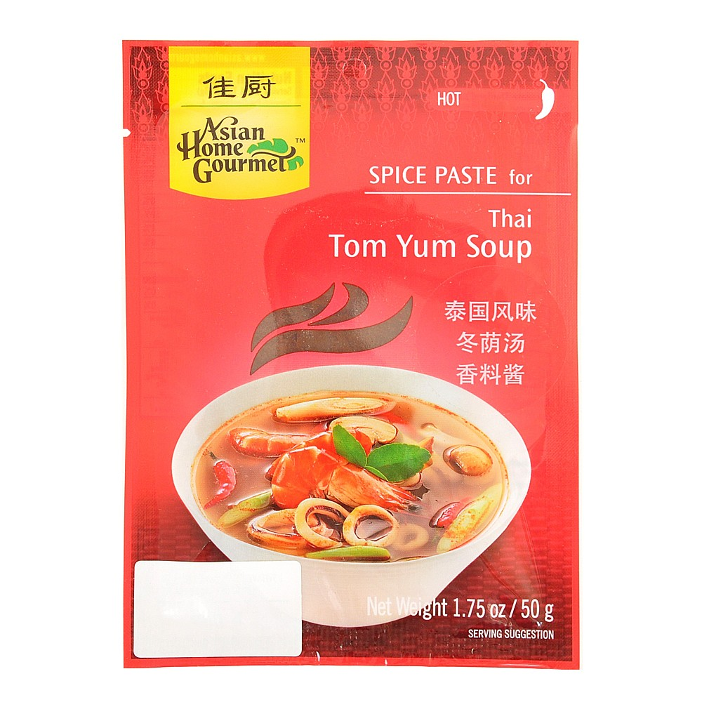 Asian Home Gourmet For Thai Tom Yum Soup Hot Spice Paste 50g