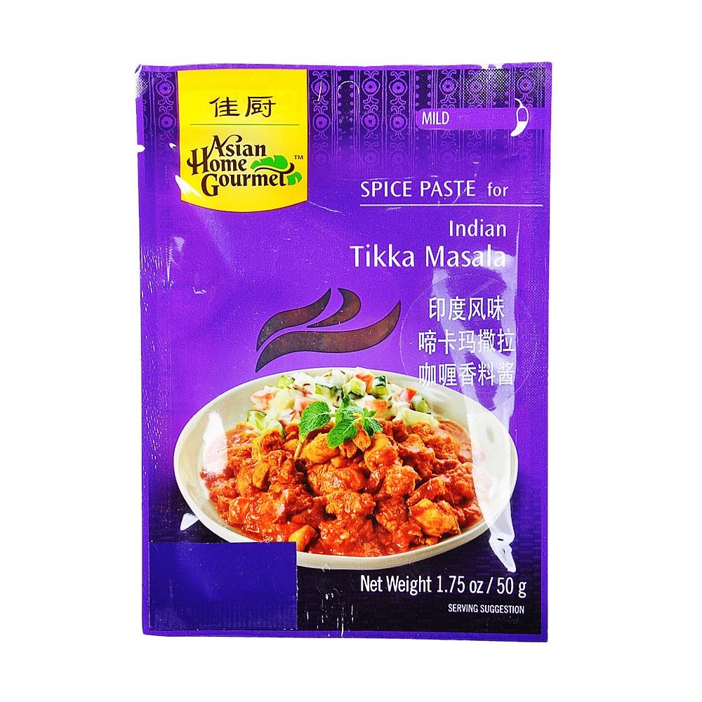 Asian Home Gourmet Indian Tikka Masala Mild Spice Paste 50g