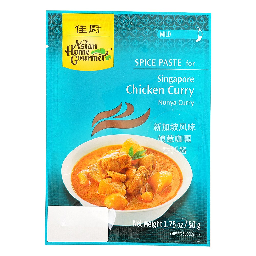 Asian Home Gourmet Singapore Chicken Curry Spice Paste Mild 50g