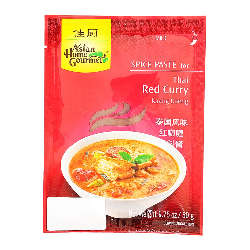 Asian Home Gourmet Thai Red Curry Spice Paste 50g