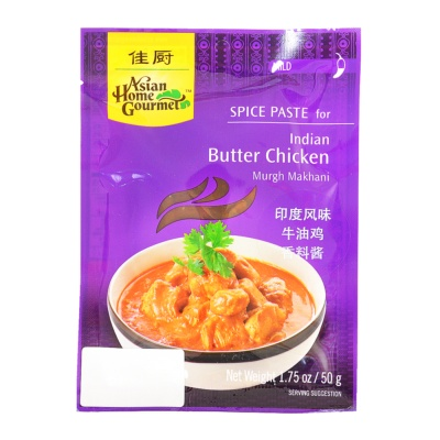 Asian Home Gourmet Indian Butter Chicken Spice Paste 50g