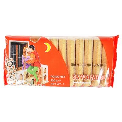 Savoiardi Ladyfingers Biscuits 200g