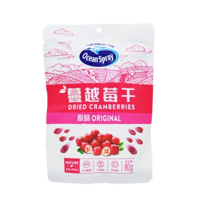 Ocean Spray Dried Cranberries(Original) 80g