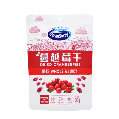 Ocean Spray Dried Cranberries(Whole&Juicy) 70g