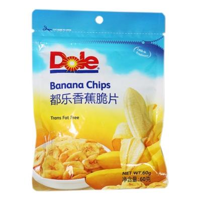 Dole Banana Chips 60g