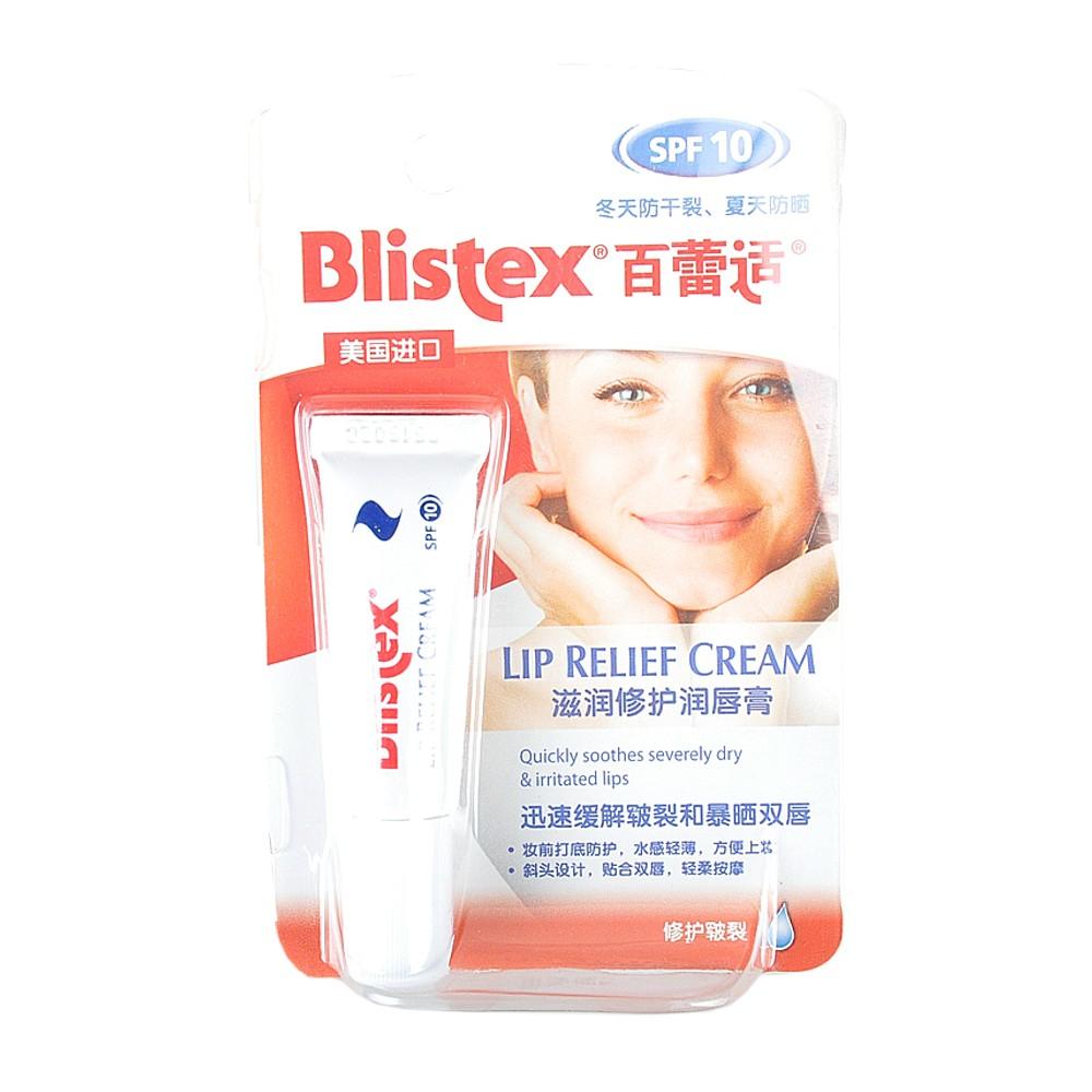 Blistex Lip Relife Cream SPF10 6ml