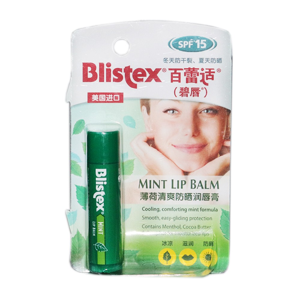 Blistex Cooling Mint Lip Balm(SPF15) 4.25g