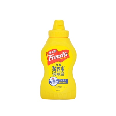Frenchi's Yellow Mustard 226g