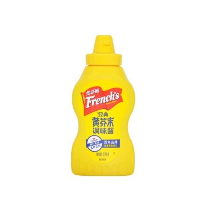 Frenchi's Yellow Mustard 226g