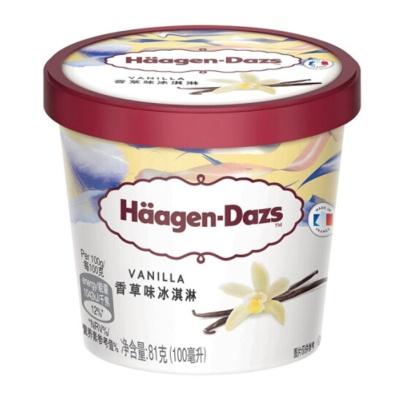 哈根达斯香草冰淇淋 81g