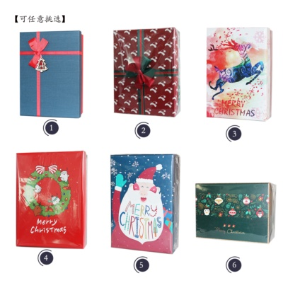 Rectangular Gift Box(Small Size) 1p