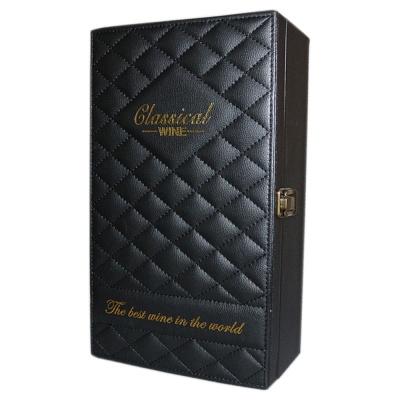 Wine Gift Box (Double/Black/Rhombus) 1p
