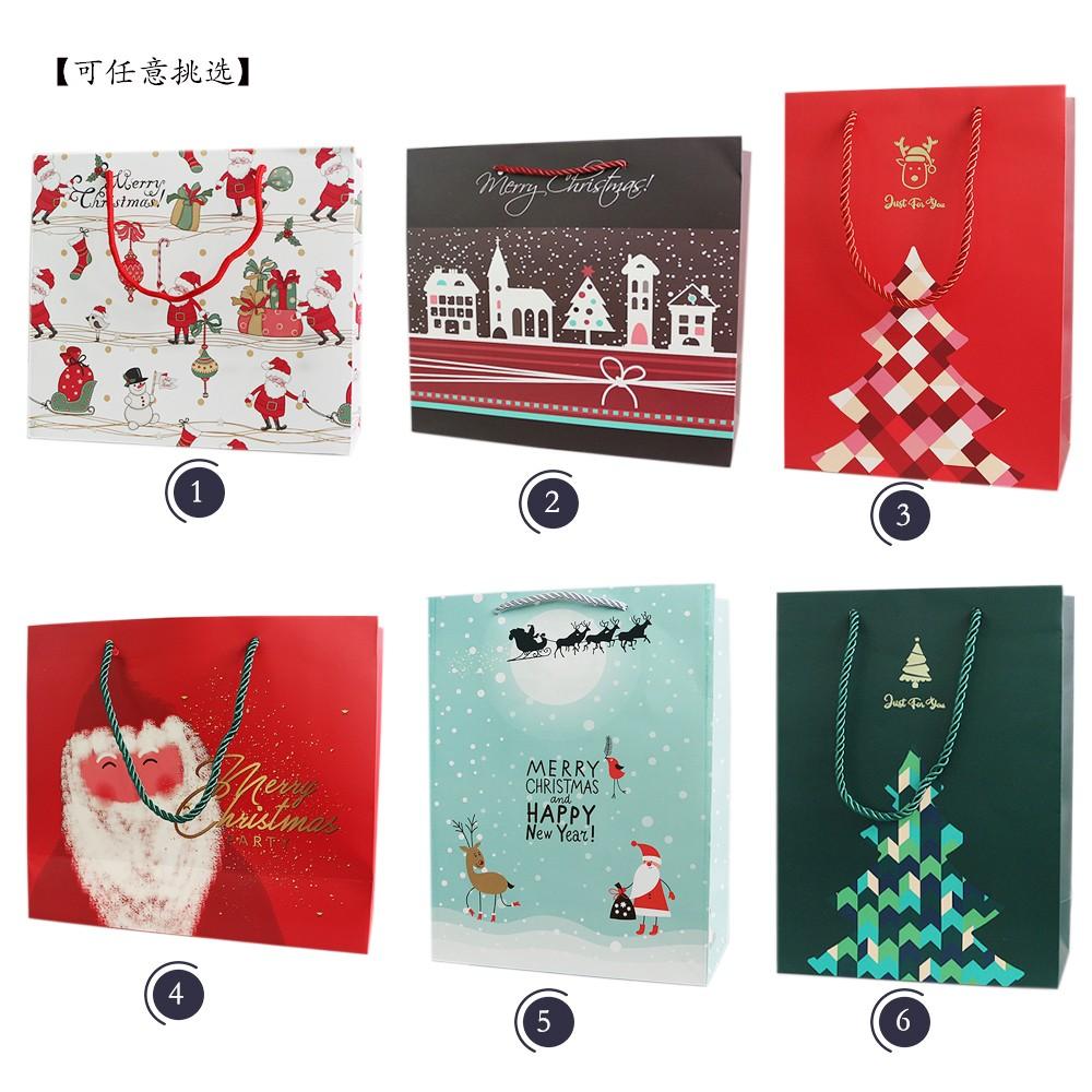 (Gift Bag)