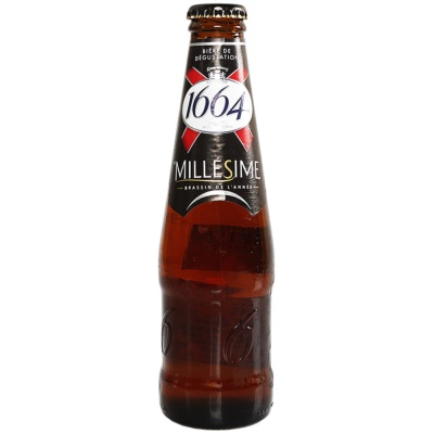 Kronenbourg 1664 Retro Beer 250ml