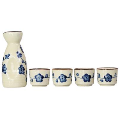 Japanese-Style Ceramic Jug&Cups-Plum Blossom