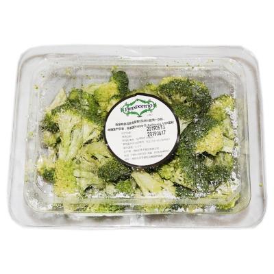 Broccoli 240g
