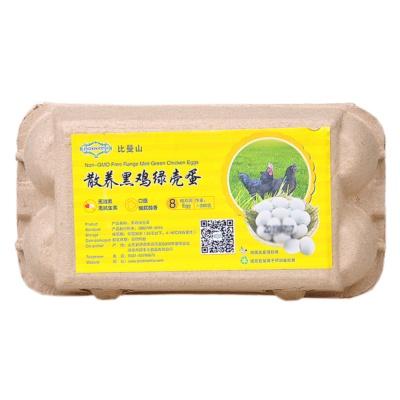 Piedmontio Green Chicken Eggs in Free Range 8pcs