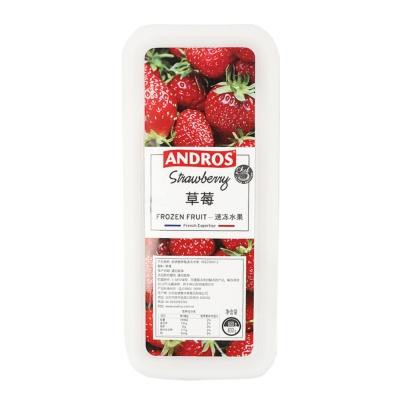 安德鲁速冻草莓 600g