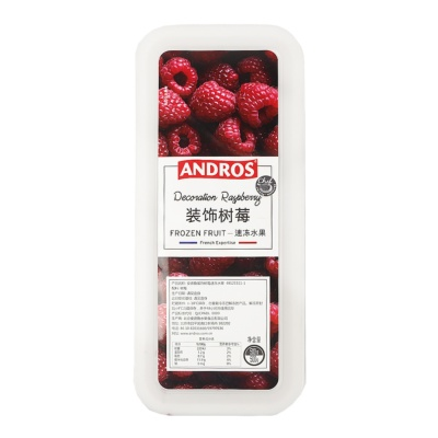 Andros Frozen Decoration Raspberry 500g