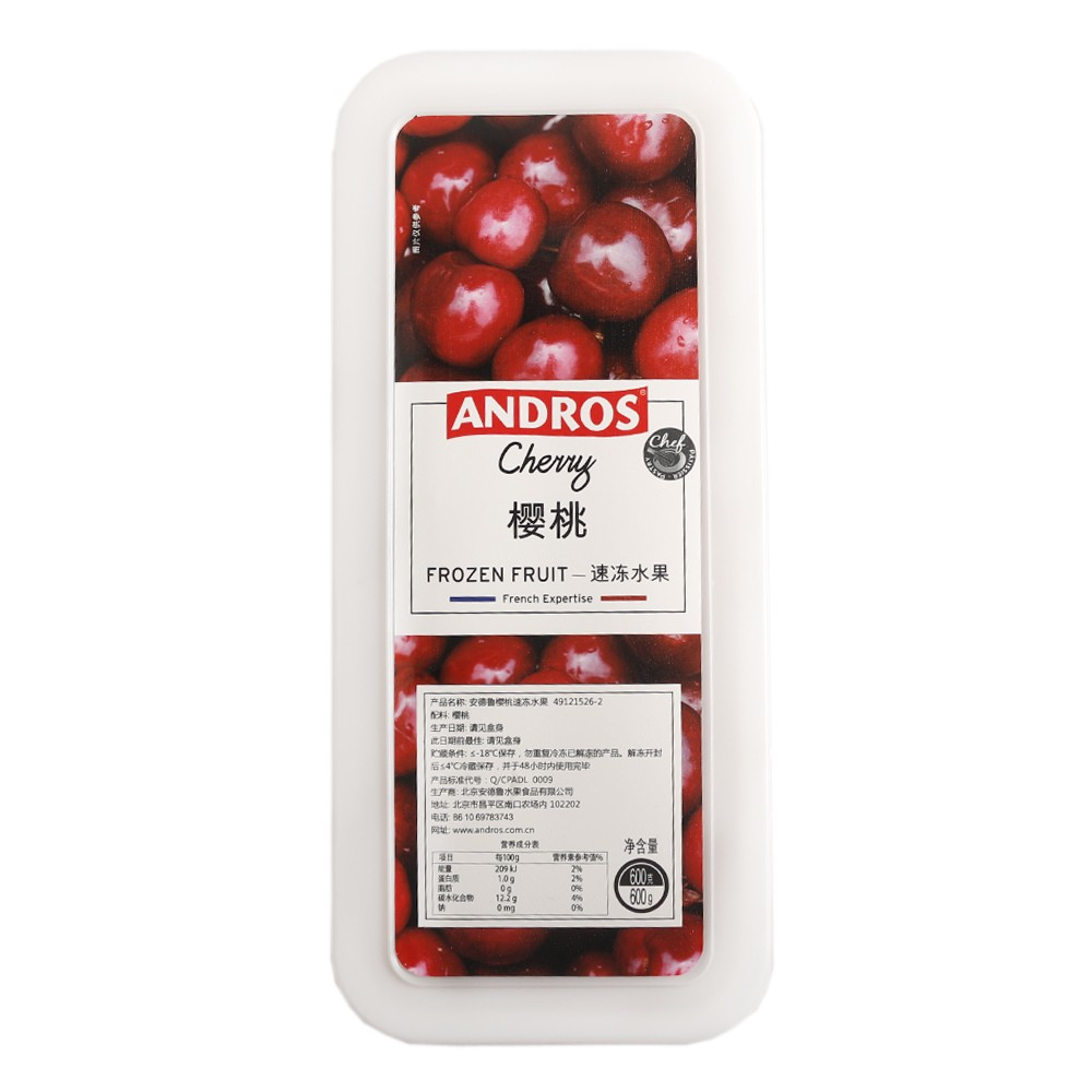 Andros Frozen Cherry 500g