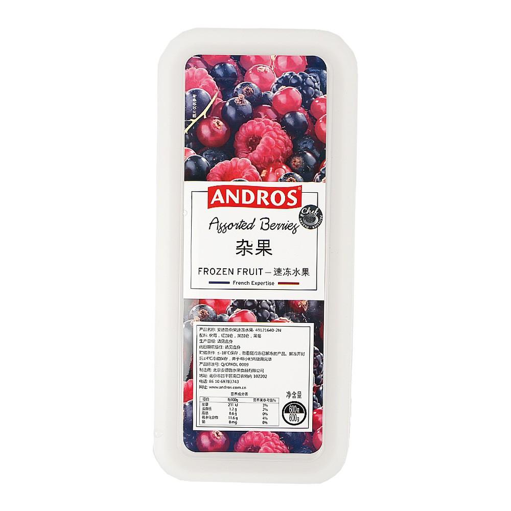 Andros Frozen Assorted Berries 600g