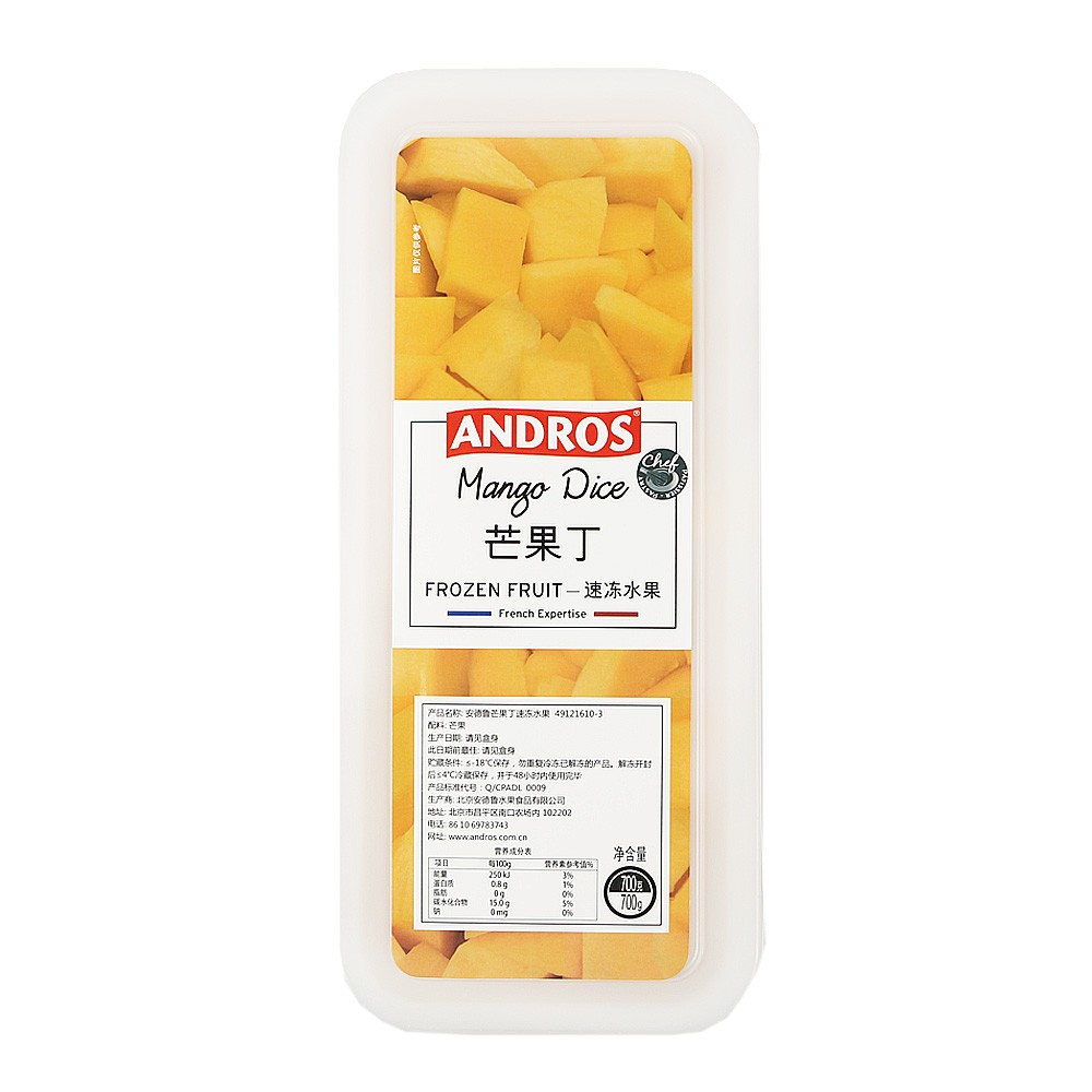 Andros Frozen Mango Dice 600g