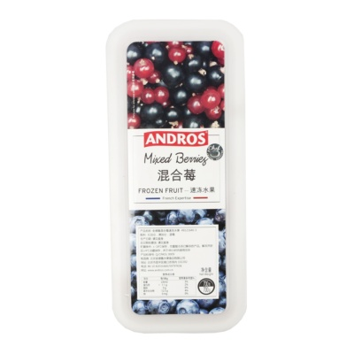 Andros Frozen Mixed Berries 700g