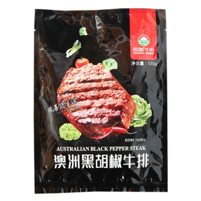 HonDo Beef Australian Black Pepper Steak 130g