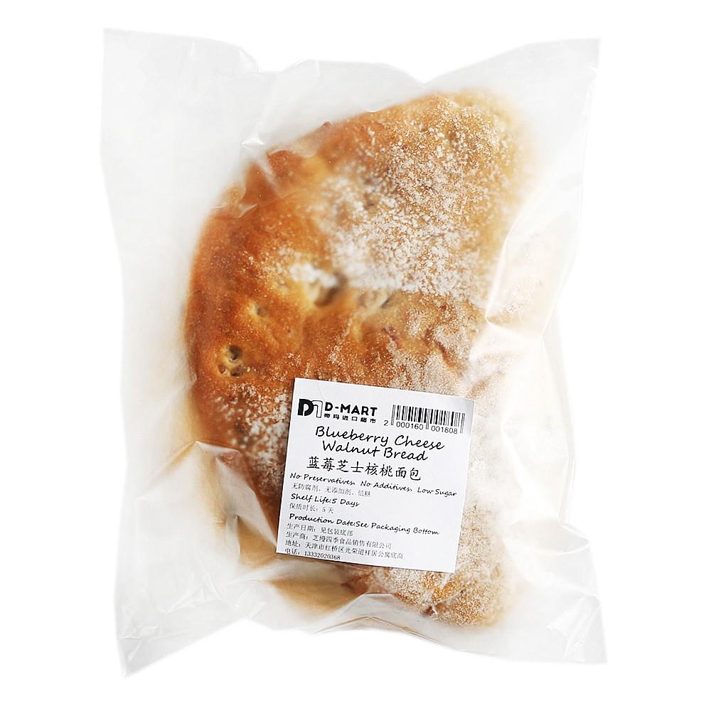 Blueberry Cheese Walnut Bread